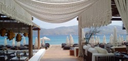 The Principality of Mykonos –  what's hot, cool and new for 2017